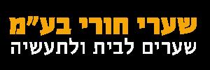 logo-fotrer-1