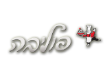 לוגו פוליבה