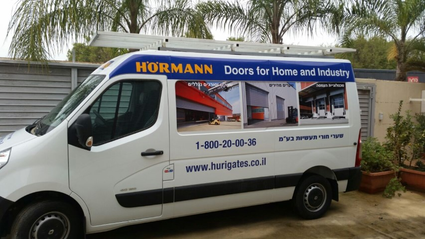 HORMANN-doors for home and industry