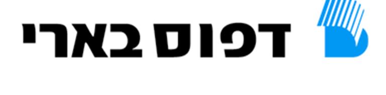 לוגו דפוס בארי